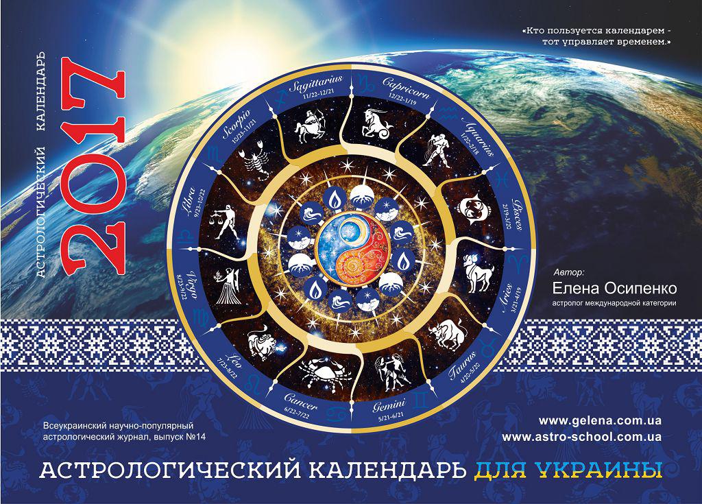 Академия праздников в москве